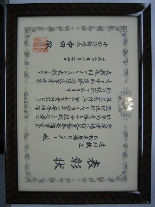 Syoujyou2_4