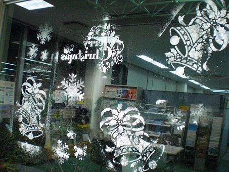 2010年 窓ガラス